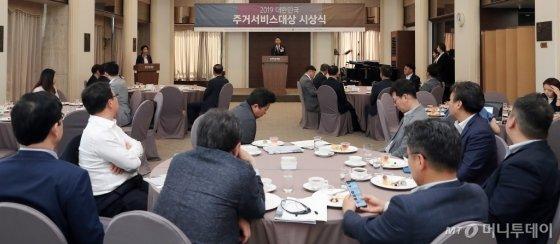 [사진]인사말 하는 박종면 대표