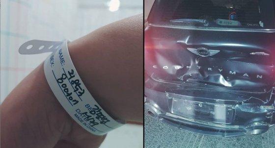 가수 모세가 올린 입원 사진(왼쪽)과 파손된 차량(오른쪽)/사진=모세 인스타그램
