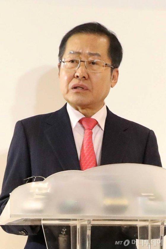 홍준표 자유한국당 전 대표. /사진=김창현 기자