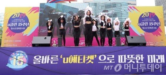 그룹 이달의소녀가 25일 오후 서울 중구 청계광장에서 열린 너와 내가 함께 만드는 스마트 세상'2019 u클린 청소년 문화콘서트'에서 멋진 무대를 선보이고 있다. / 사진=김휘선 기자 hwijpg@