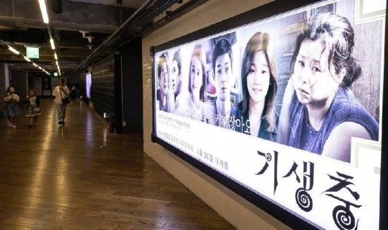 26일 서울 시내의 한 영화관에 개봉을 앞둔 영화 기생충 포스터가 전시돼 있다./사진=뉴스1<br />