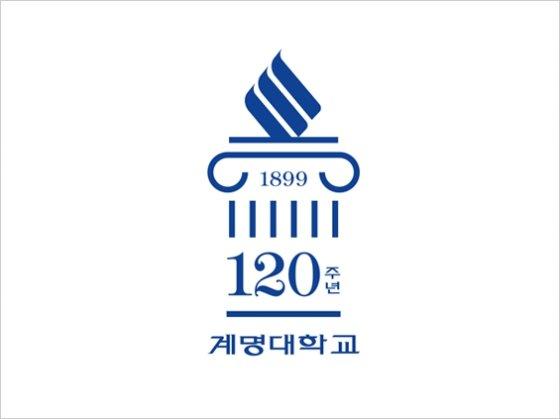 계명대, 창립 120주년 기념 오페라 '나부코' 선보여