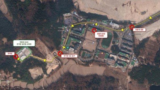 한동대, 반기문 글로벌교육원 개원