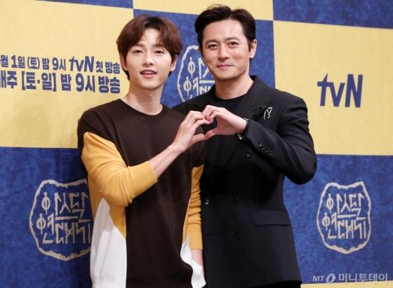 배우 송중기, 장동건 /사진=김휘선 기자