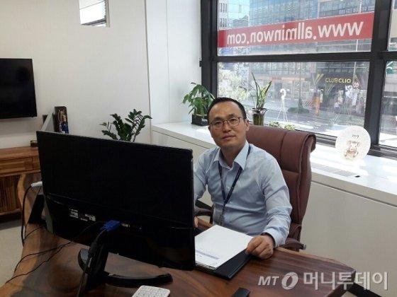 '배달의민원' 서비스 제공하는 한국통합민원센터의 이영우 대표/사진=곽호성 선임연구원