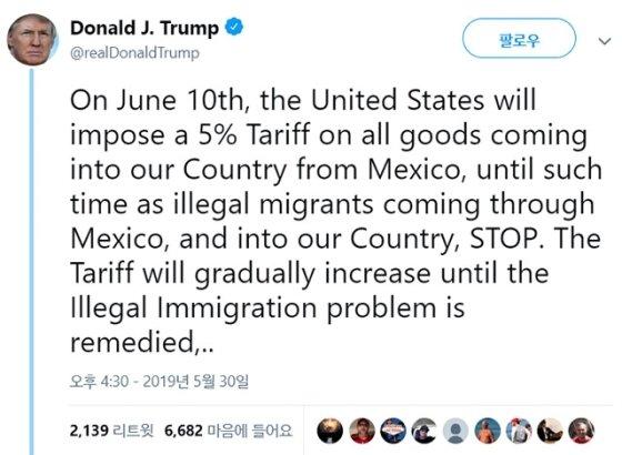 """트럼프 """"6월10일, 멕시코산 전체에 5% 관세 부과"""""""