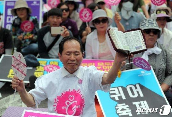 1일 오후 서울 세종대로 서울시의회 앞에서 열린 동성애퀴어축제반대 국민대회에서 참석자들이 퀴어 축제 반대를 촉구하고 있다. 2019.6.1/뉴스1 © News1 이재명 기자