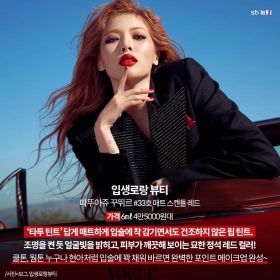 """[카드뉴스] """"매트 vs 촉촉""""…올여름 유행 '신상 립' 6"""