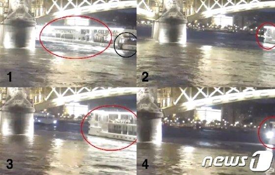 허블레아니호를 추돌한 대형 크루즈 바이킹 시긴이 당시 사고를 인지했을 수 있다는 정황이 담긴 영상이 추가 공개됐다. 2019.6.2/뉴스1 © News1 서혜림 기자