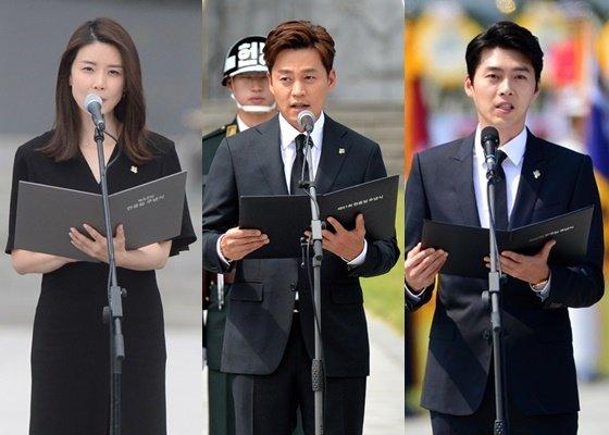 왼쪽부터 배우 이보영, 이서진, 현빈/사진=뉴스1, 뉴시스