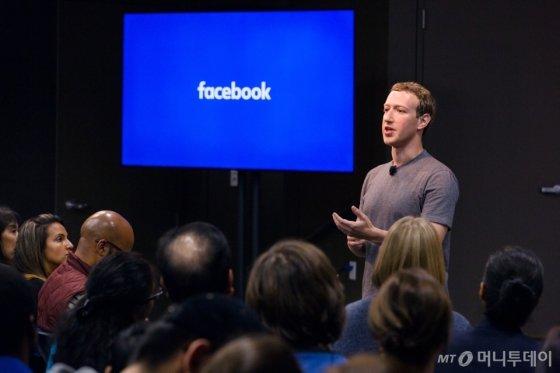 페이스북 마크 저커버그/사진=저커버그 페이스북