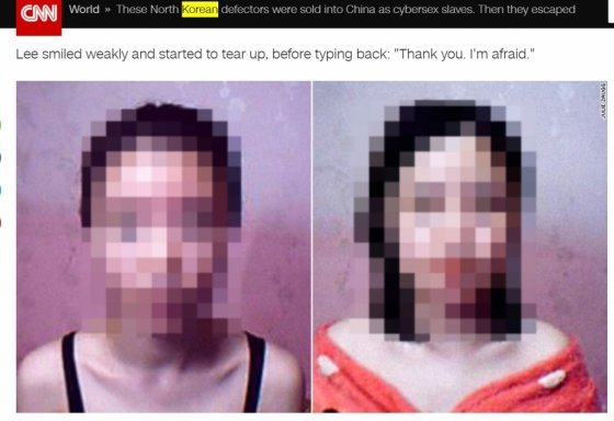 중국에서 '몸캠'(사이버 성매매)에 동원된 탈북 여성들 관련 CNN 보도./사진=CNN 캡쳐
