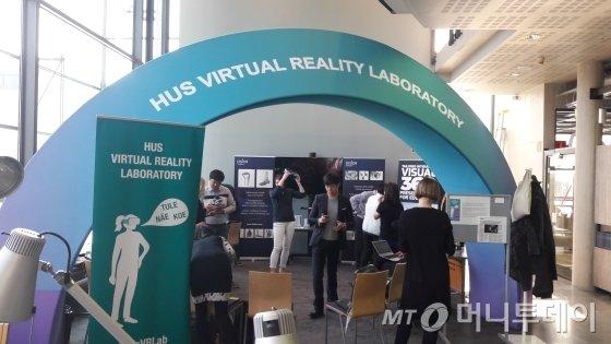 후스(HUS) 내 VR 장비를 시연해볼 수 있는 공간 / 사진=김지산 기자