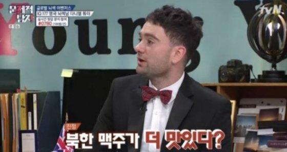 다니엘 튜더 /사진=tvN