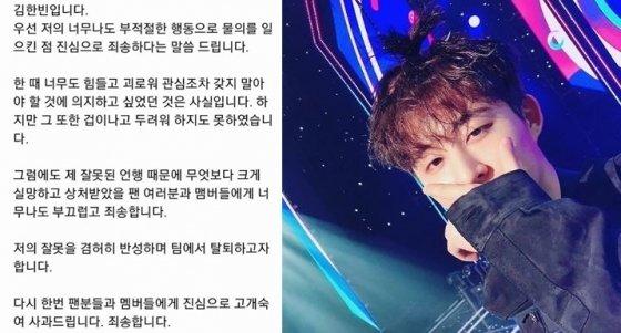 /사진=비아이(김한빈) SNS 캡처