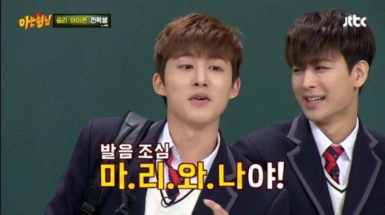 /사진=JTBC '아는형님' 방송화면