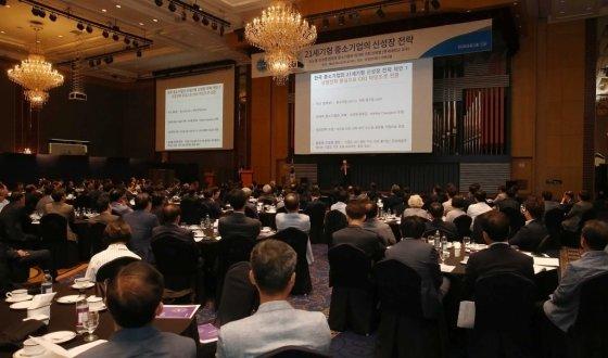 DGB금융그룹이 13일 호텔인터불고에서 2019년 제1차 'DGB CEO포럼'을 개최했다./사진제공=DGB금융그룹