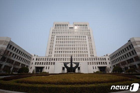 서울 서초동 대법원. © News1 유승관 기자