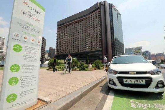 13일 오후 서울시청 광장앞에 공유서울 나눔카가 주차 돼 있다. /사진=임성균 기자