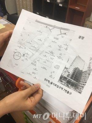 베어베터 사원들이 배송을 가기 전 종이 지도를 펼쳐 어디로 가야하는지 다시 확인하고 있다. 지하철을 좋아하는 곰 청년들이라, 지하철역 기준으로 어떻게 가는지 알려주면 된다./사진=남형도 기자