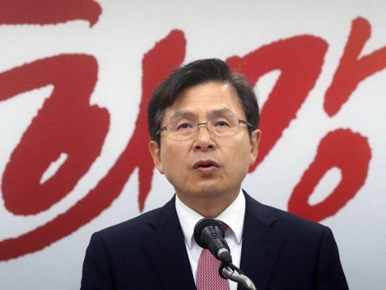 황교안 자유한국당 대표./사진=홍봉진 기자 honggga@
