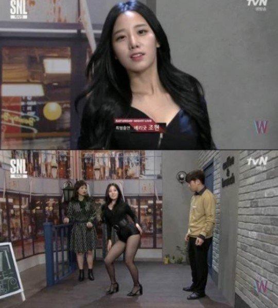 2016년 SNL 코리아에 출연한 조현의 모습/사진=뉴스1, tvN 캡처