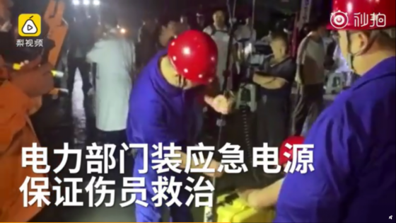 창닝현 지진 피해 현장에 구조대가 급파돼 구조활동을 펼치고 있다. /사진=신화방송 Xiao Hua 웨이보