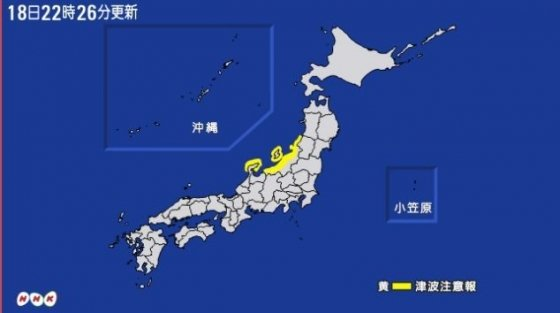 일본 니가타현 인근 해상에서 18일 발생한 규모 6.8의 지진으로 일부 지역에서 정전피해가 일어났다./사진=뉴시스, NHK