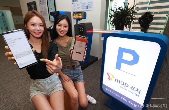 [사진]SK텔레콤, 5G시대 주차솔루션 'T맵주차' 출시