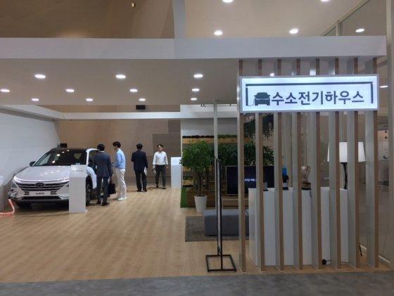 2019 대한민국 수소엑스포 현대자동차 부스 내 수소전기하우스 전경./사진=기성훈 기자