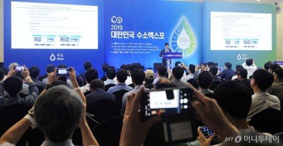 허영택 한국가스안전공사 기술이사의 발표에 사진을 촬영하는 참석자들 모습. /사진=김창현 기자