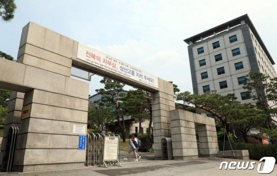 상산고등학교 정문/사진=뉴스1
