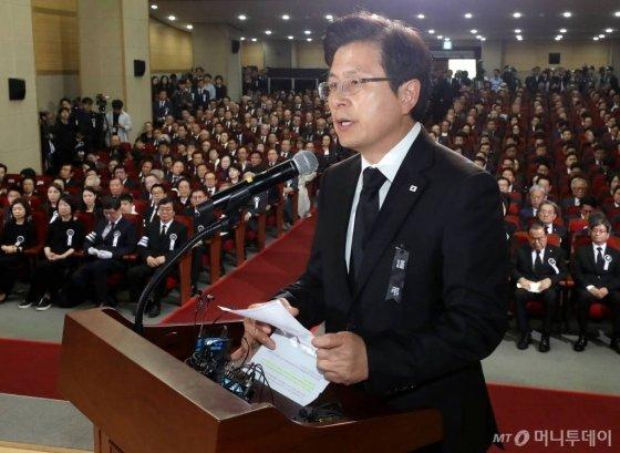 황교안 자유한국당 대표. /사진=홍봉진 기자 honggga@