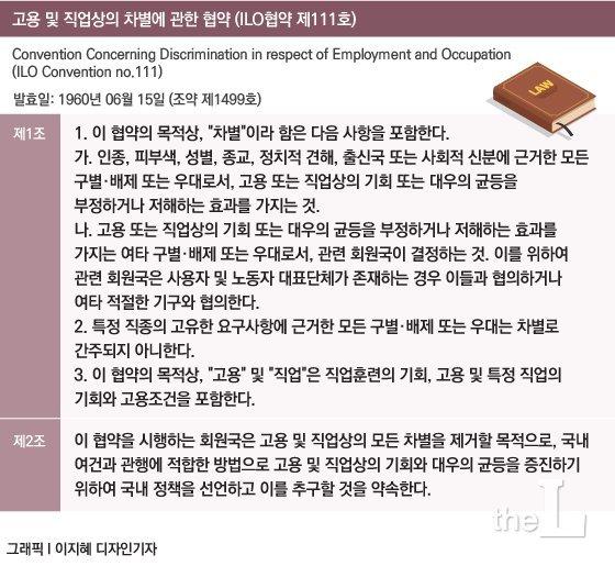 [MT리포트] '외국인 임금 삭감' 한국인들이 더 발끈한 이유