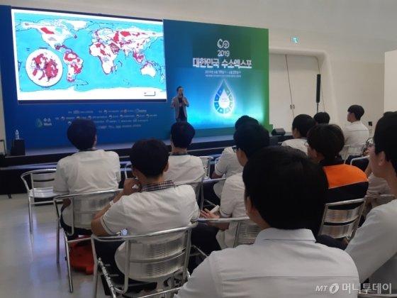 21일 서울 동대문디자인플라자(DDP)에 마련된 '2019 대한민국 수소엑스포'에서 강연을 진행하는 유튜버 '안될과학'의 크리에이터 '약'의 강연을 보는 학생들. /사진=이건희 기자