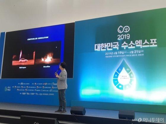 21일 서울 동대문디자인플라자(DDP)에 마련된 '2019 대한민국 수소엑스포'에서 강연을 진행하는 유튜버 '안될과학'의 크리에이터 '약'. 수소전기차와 가솔린 구동 차량의 화재 모습을 비교하고 있다. /사진=이건희 기자