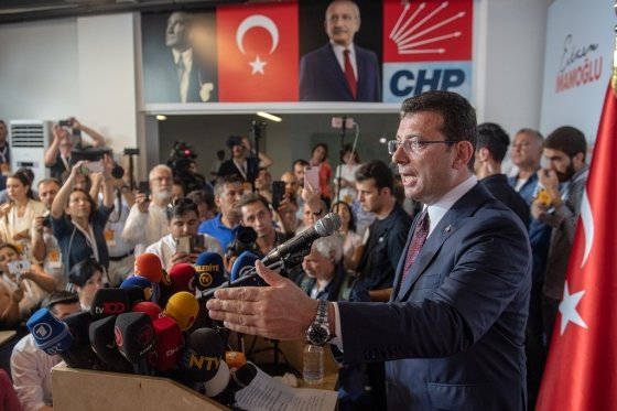 야당인 공화인민당(CHP)의 에크렘 이마모을루 후보 /AFPBBNews=뉴스1