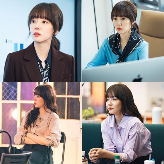 /사진=tvN '검색어를 입력하세요 WWW' 공식홈페이지