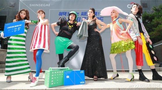 [사진]'라이프스타일별 할인' 신세계 씨티 클리어 카드 출시