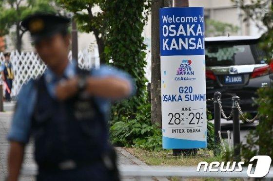 주요 20개국(G20) 정상회의 개막을 하루 앞둔 27일 일본 오사카시 사키시마 회의장 주변에 경찰이 배치돼 있다. © AFP=뉴스1
