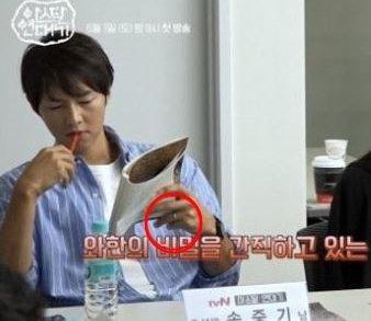 /사진=tvN 방송화면