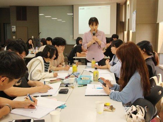 경기대, '글로컬 창업캠프'로 청년 창업 지원