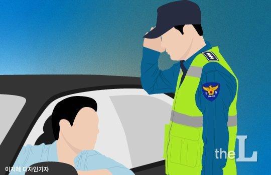 면허증 뺏으려는 여성 제압하다 4억 물어주게 된 경찰