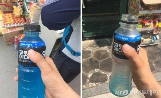 이온음료를 처음 샀을 때(왼쪽)와 1분 후(오른쪽). 다들 이렇게 마시지 않나요?/사진=목이 타는 남형도 기자