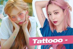 현아·수지·한예슬…★들의 개성만점 타투 스타일