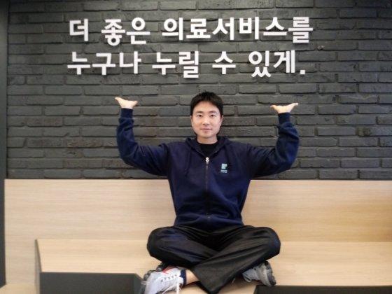 김호성 힐링페이퍼 마케팅팀장./사진=지영호 기자
