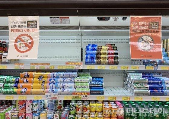 5일 서울 은평구 푸르네마트 음료수 냉장고에 일본제품이 모두 빠져 있다. / 사진=김지성 인턴기자