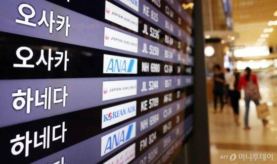 지난 2일 오후 서울 김포국제공항에서 여행객들이 발걸음을 옮기고 있다. /사진=김휘선 기자