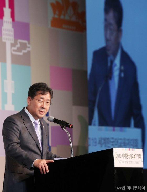 [사진]2019 세계한국어교육자대회 개회식