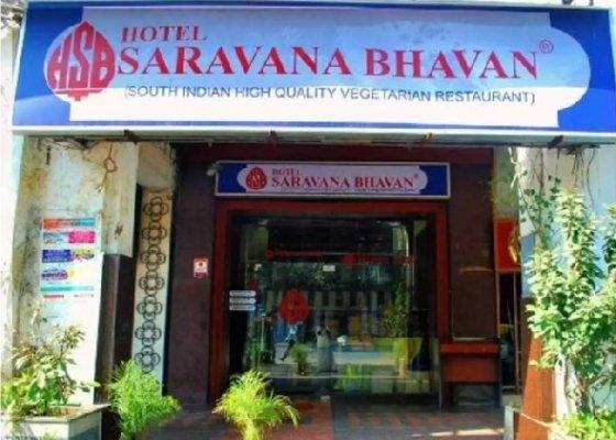 사라바나 바반 체인점 - 회사 홈피 갈무리